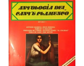 Antología del Cante Flamenco, retablo 1 (vinilo)