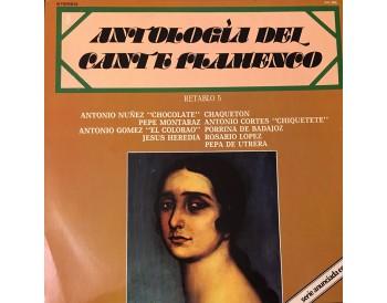 Antología del Cante Flamenco. Retablo 5 (vinyl)