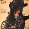 La fragua de los Mairena (vinyl)