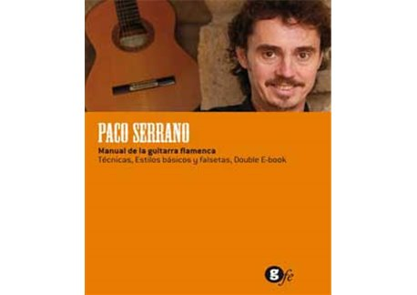 Manual de la Guitarra Flamenca. DVD