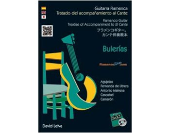 Treatise of Accompaniment to El Cante Bulerías - DVD