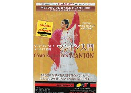 Método de baile flamenco v 3. Como bailar con mantón