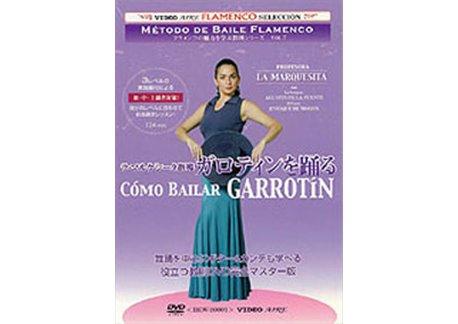 Método de baile flamenco v 7. Cómo bailar garrotín (NTSC)