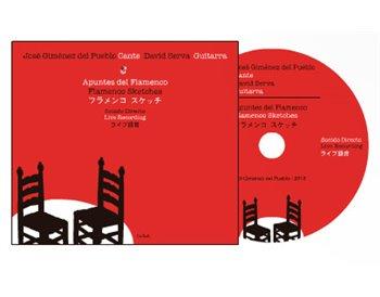 Apuntes del flamenco - CD