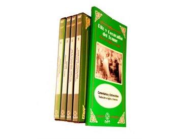 Rito y Geografía del Toque . 4 DVD