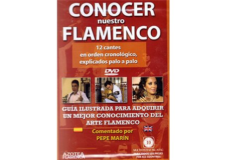Conocer nuestro flamenco. DVD Pal/Ntsc
