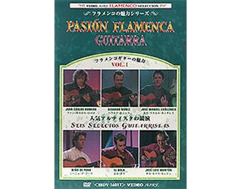 Pasión Flamenca.  Guitarra,  Vol. 1 (NTSC)