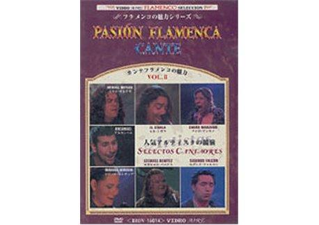 Pasión Flamenca.  Cante,  Vol. 2 (NTSC)