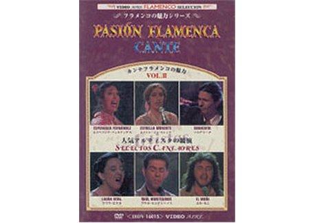 Pasión Flamenca.  Cante,  Vol. 3 (NTSC)