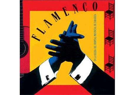 Flamenco. En la iglesia del hospital provincial de Zaragoza